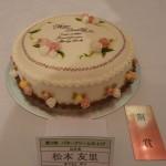 002_1bata_matumoto_yuri