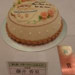 002_2bata_hujii_kaori