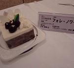 2016_sisyokukai-05