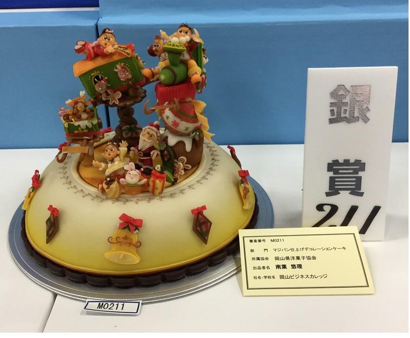 2017jyapan nannba_yuri
