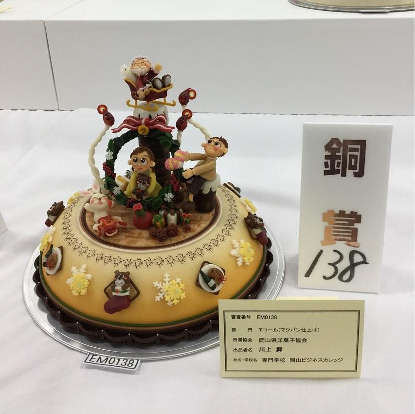 2018jyapan_eko-ru_kawakami_mai