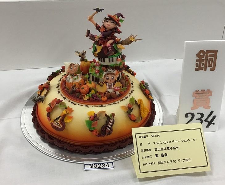 IMG_1354_30_cut_majipan_minami_kana